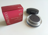 Shiseido Shimmering Cream Eye Color - BR623   (BNIB)  6g / .21 oz